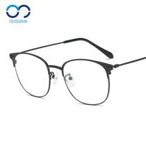 b12f045535 Glasses frame male myopia glasses frame female retro hand-made fashion  trend can be equipped
