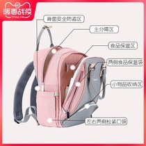 ZazaBaby mommy bag backpack 2019 new multi-function large-capacity out of fashion mother mother package