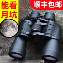 Puyu binoculars high-definition night vision military glasses human children outdoor professional 10000 meters