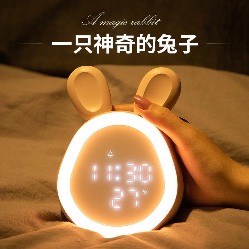 Smart little alarm clock students with cartoon children dedicated to the cute bedroom 牀 head alarm multi-function electronic clock