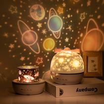 Starry projector small night lights romantically spin creative dream childrens starlight bedroom 牀 head sleeping girl 檯 lights