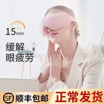 Eye massage Instrument Protection eye glasses charging hot steam eye mask intelligent relieve fatigue artifact