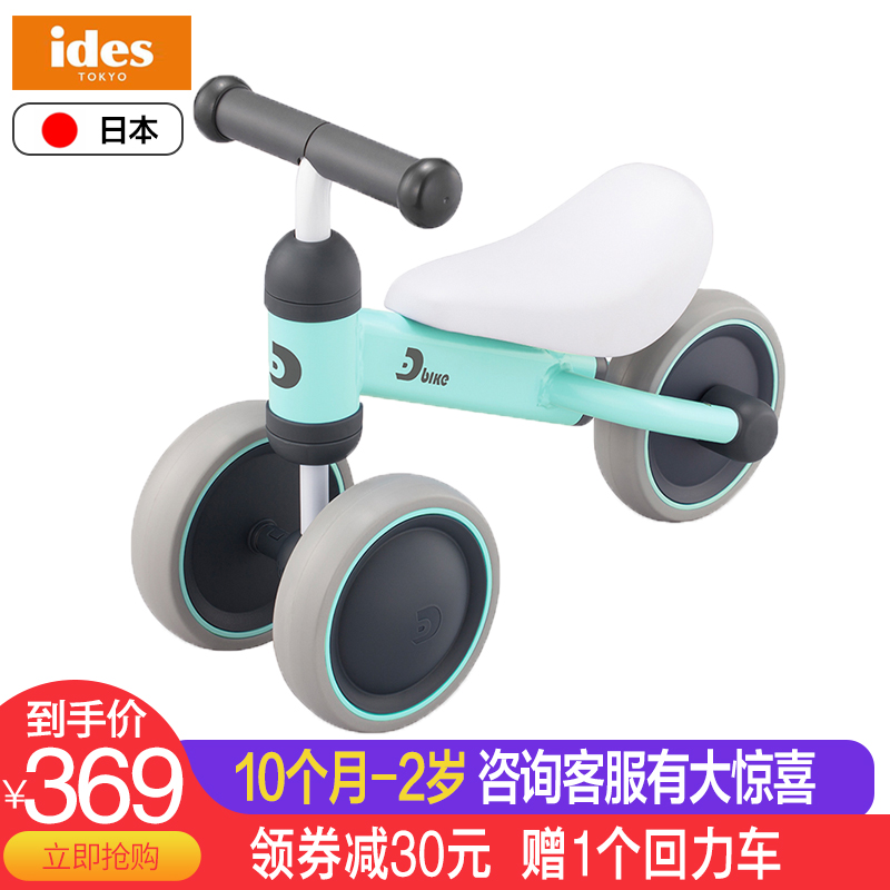 Japanese ides pediatric trolley scooter boy baby toy baby stroller 1-2 year old child stroller