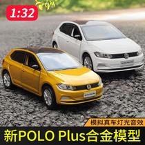 Applicable à Volkswagen polo plus voiture modèle métal alliage simulation voiture jouet peut ouvrir et fermer porte son 1:32