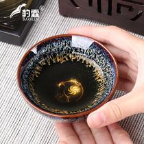 Baolin Jianyang Jianzhan Gongfu Tea cup Ceramic tea cup Single master cup Small tea cup Tianmu pure handmade household