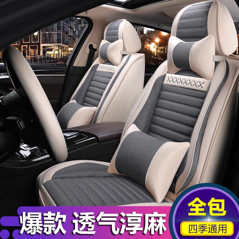 Car cushions Four Seasons General Surround Car cushions Car cushion seat cushion seating seat cushions