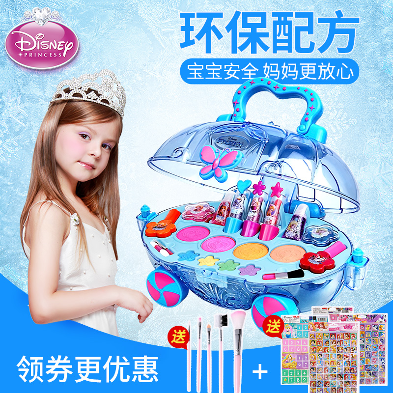 Disney Children's Cosmetics Set Non-toxic Girl's Cosmetic Box Princess Performs Lipstick Over the Home Toy Gift