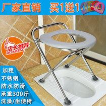 Pregnant woman toilet Portable toilet chair for the elderly Foldable mobile toilet stool stool Squat pit to change toilet chair