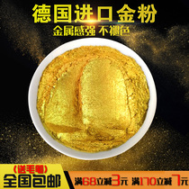 Germany imports gold powder ultra-bright gold powder flash powder pearlescing powder powder Buddha statue ultra-bright gold powder