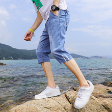 Seven points Harun Jeans Men Summer Thin Korean Edition Fashion Loose Leisure Hole Pants Chao Brand Seven points Short Pants Men