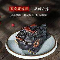Исин фиолетовый песок три ноги Золотой жаба ручной работы lucky head чайная церемония украшения питательный Золотой жаба чай pet