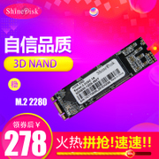 ShineDisk N258 120G M.2 notebook SSD NGFF SSD 128G PCIE NVME