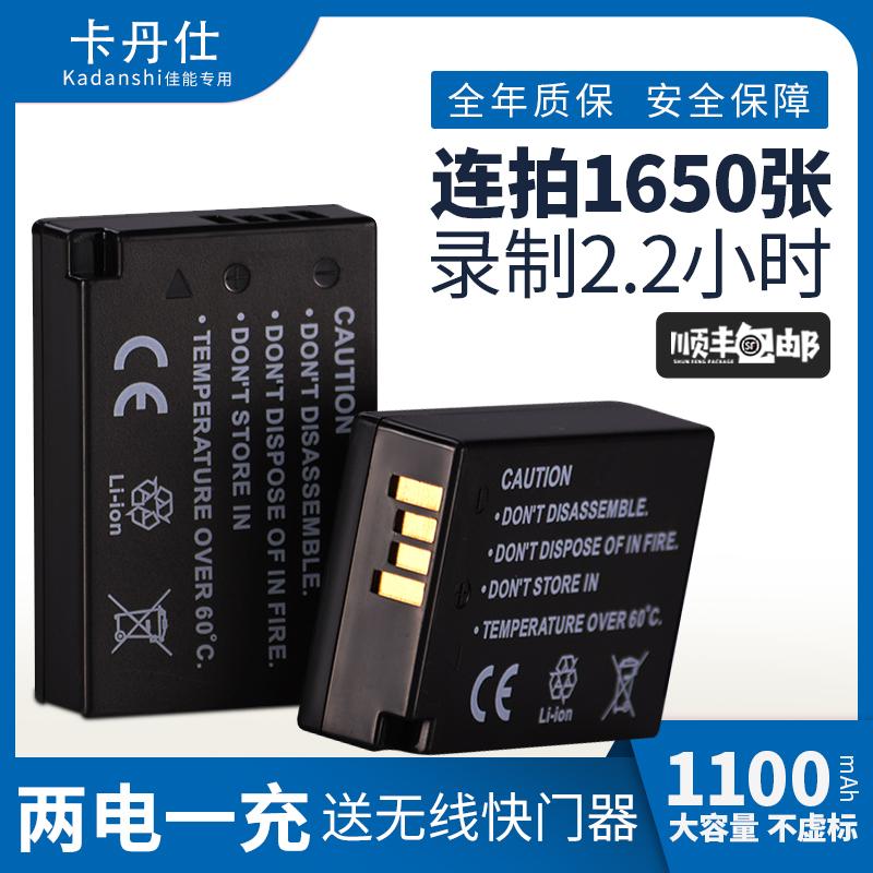 Cardans Canon LP-E17 SLR batterie appareil photo EOS RP M3 M5 M6 micro-unique 760D 750D 800D 850D 77D 200D X8i ii génération canon accessoires numériques