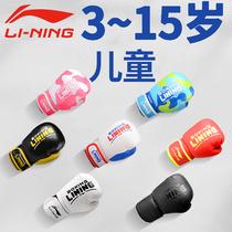 Li Ning gants de boxe pour enfants manches de boxe garçons se battent enfants filles entrainement Sanda enfants bébé parents-enfant costume