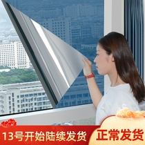 One-way perspective sunscreen insulation film balcony window sticker window shading anti-privacy home shade glass film