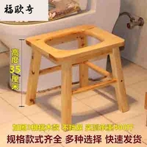 Stool basin Indoor elderly pull stool chair stool toilet stool can be fixed toilet portable seat frame squat