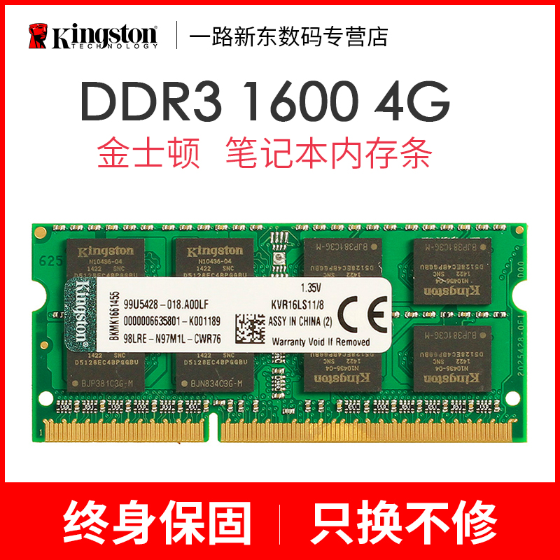 Kinston Kingston Memory Strip DDR3 1600 4G Laptop Memory Strip Compatible 1333