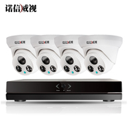 2 million POE monitoring equipment set HD network digital surveillance camera security package 16