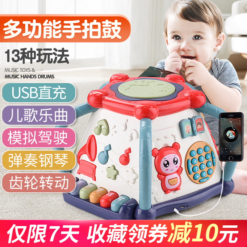 Baby toy music beat drum Children's hand beat drum rechargeable hexahedral puzzle 18 babies 0-1 years old and 6 months