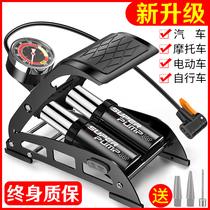 Pompe à pied vélo maison haute pression pompe électrique voiture batterie de voiture de basket ball pompe à pied