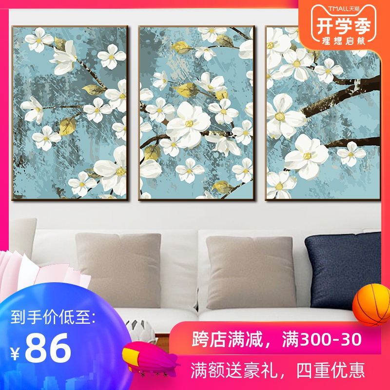 Diy Digital Oil Painting Living Room, Bedroom, Landscape, Triple Painting, Large Scale Hand Painting, Painting, Filling and Decorating Plum Blossom