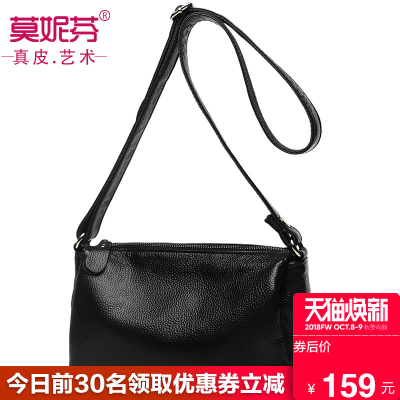 Crossbody female 2018 new bag female bag leather shoulder bag summer simple wild mini bag leather
