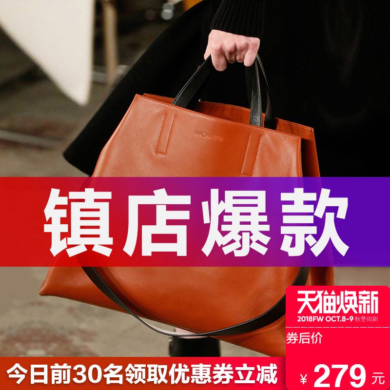 Handbag female bag female 2018 new shoulder Messenger bag female big bag fashion simple ladies casual leather bag