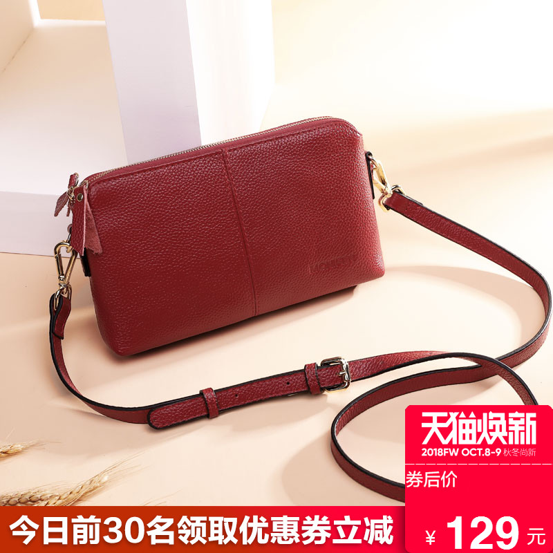 Small bag female 2018 new wave Korean version of the wild Messenger simple mini fashion leather one shoulder female small square bag
