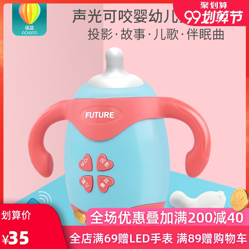 Sound and light comfort toys for infants and young children can bite the entrance, chew the bottle of 0-1 year old hand puppet, sleep well with baby artifact