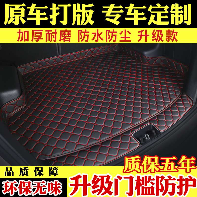 The car trunk pad is dedicated to the rear compartment pad of the new Bora Maitenpolo Santana Jetta at The Forth Lang Speedway