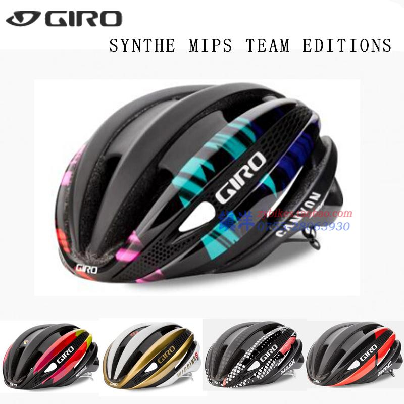 Giro Synthe Mips Limited Motorcycle Edition Riding Helmets Giro Team Edition Highway Men and Women