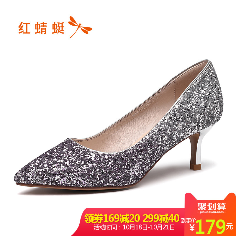 Red 蜻蜓 women's shoes 2018 new pointed shallow mouth fashion sequins spring and autumn single shoes women's high heel stiletto professional shoes women