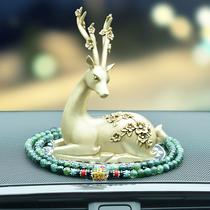 A deer Ping An all the way Car interior decoration car center console big gas high decoration supplies Daquan Men and womens gear