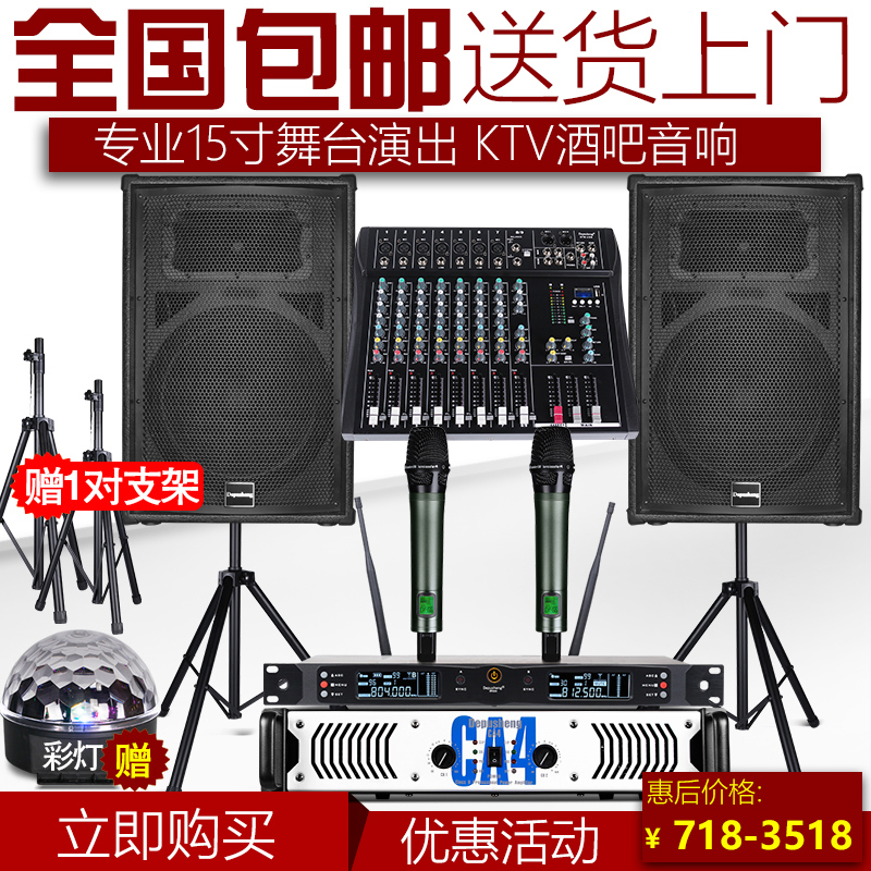 DEPUSHENG L15 Professional Double Single 15-inch Stage Wedding Performance Audio KTV Full Frequency Set Soundbox K Song