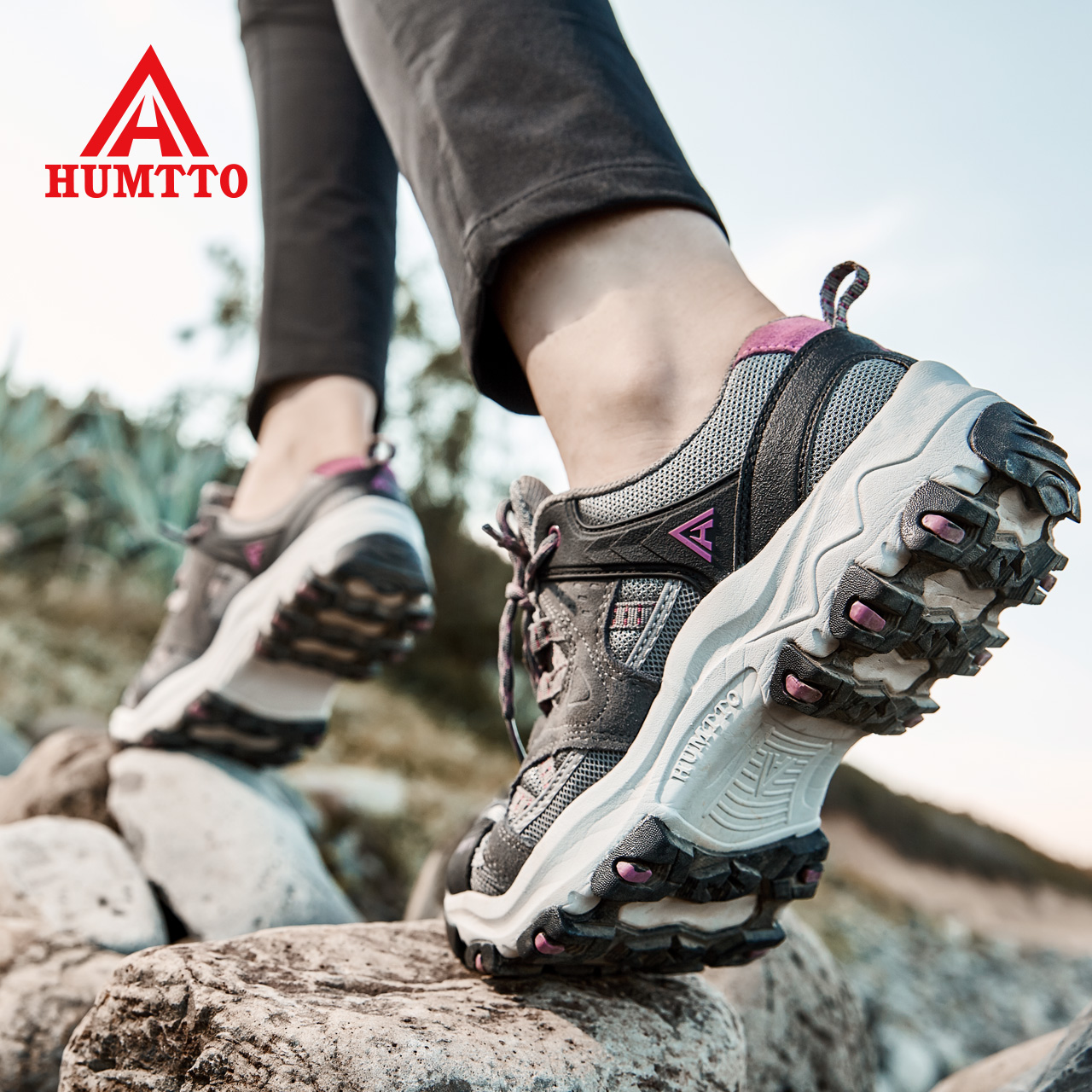Humvee hiking shoes women waterproof anti-slip hiking shoes spring and summer light breathable wear-resistant climbing shoes mens outdoor sports shoes