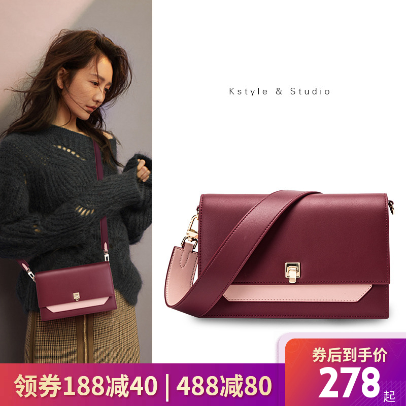 Kstyle small square bag, leather broadband slant bag, women's bag, new style bag, wide shoulder strap, fashionable style