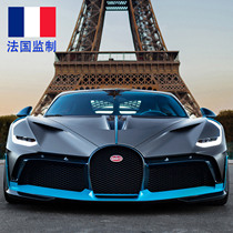 Bugatti authorized Divo childrens electric car Four-wheeled stroller Remote control car Baby toy car can sit people
