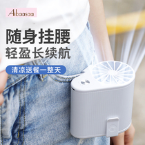 Ebasha outdoor waist-mounted small fan stickers Carry portable rechargeable USB mini air conditioning clip waist construction site electric fan clothes Takeaway express work cooling artifact