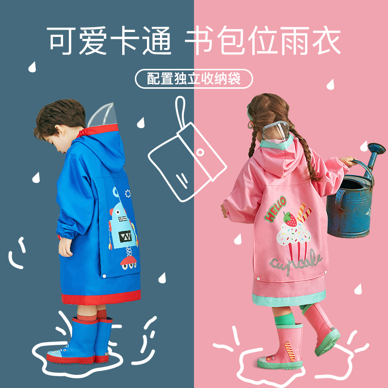 Childrens raincoat boys primary school students poncho girls kindergarten cape-style baby rain gear in the big children with schoolbags