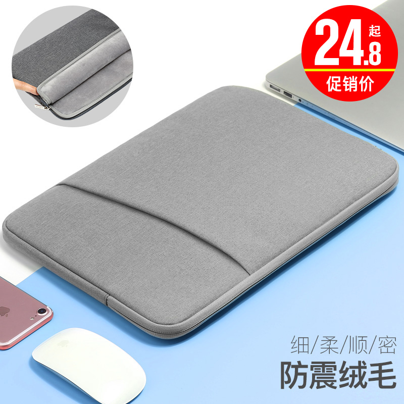 The inner bag is suitable for Lenovo Apple Macbook 13.3 computer bag 12 protective case iPad millet pro15.6 air 14 inch ASUS Huawei Xiaoqing Dell xps13 portable 15