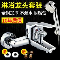 Душ смеситель для ванной переключатель тройной горячей и холодной воды кран скрытая ванна Ванна смешивания воды клапан электрический водонагреватель душ