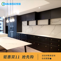 Omani integral cabinet custom-made modern simple European-style black solid wood kitchen kitchen cabinet custom-made house-wide customization