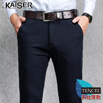 Caesar casual pants men autumn and winter middle-aged mens business straight trousers plus velvet thick pants mens trousers spring trousers