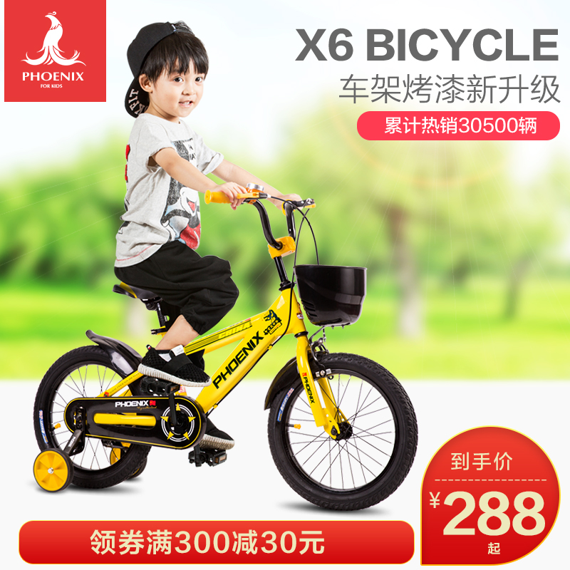 Phoenix Children Bicycle Children Bicycle Boys Bicycle Babies 2-3-4-6-7-8-9-10 Years Old Girls Bicycle