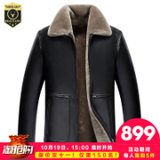 Haining new winter fur male short fur sheep leather leather jacket really size coat lapel