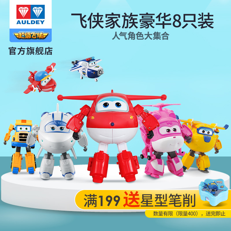 Audi Double Drill Super Chivalrous Large Intellectual Transformer Robot Deluxe 8 Children's Toys with Le Demili