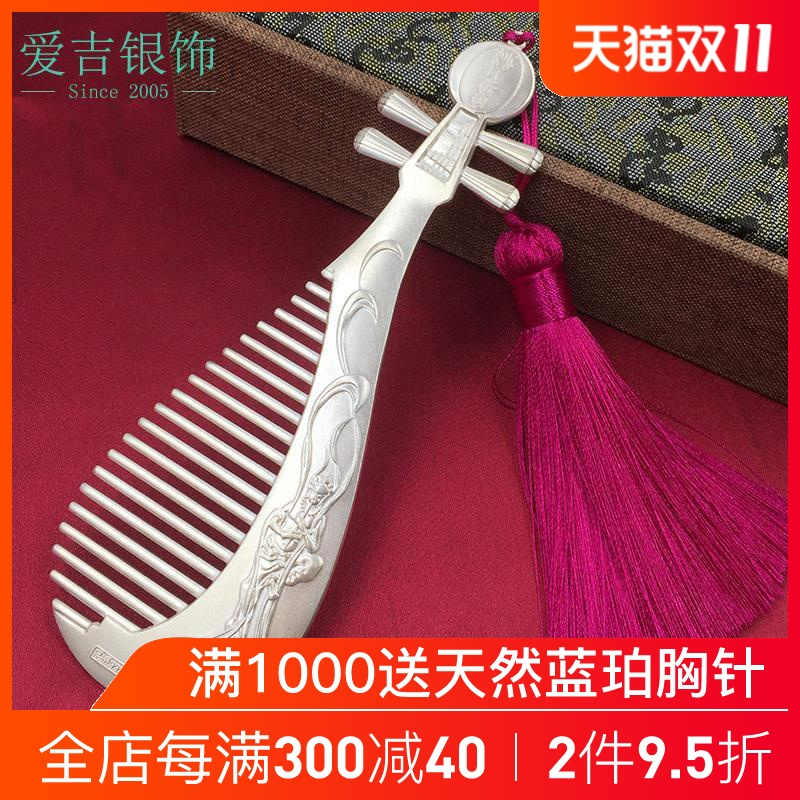 Pure silver comb 999 pure silver comb womens 髮 comb mother gift long handle hand-cooked silver comb