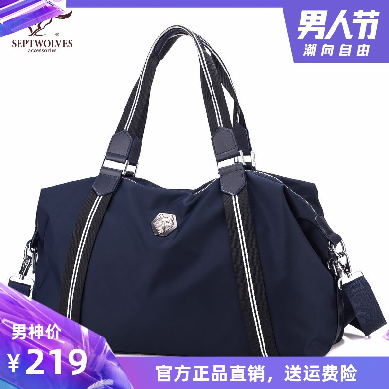 Seven Wolf Handbags Men's and Women's Travel Bags for Leisure and Short-distance Business, Luggage Bags, Fitness Travel Bags, Canvas Men's Bags