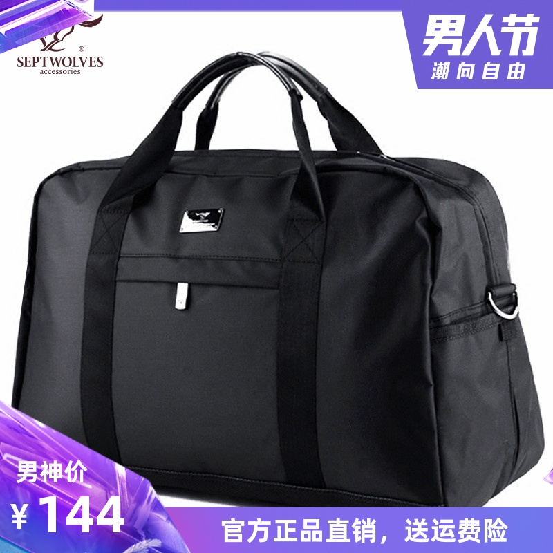 Seven Wolf Handbags Men's Travel Bags Business Short-distance Business Luggage Bags Men's Travel Slant Bags Leisure Canvas