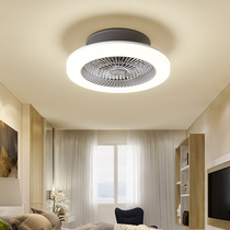 Q fan lamp modern minimalist bedroom ceiling Nordic ins net red creative restaurant mute remote control one home